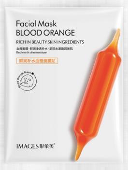 Набор высоковитаминных тканевых масок для лица Images Blood Orange Facial Mask з экстрактом цитруса Юдзу 25 г х 3 шт (2000000207131)