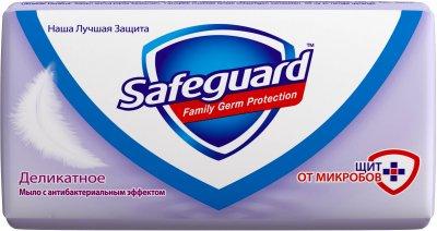 Антибактериальное мыло Safeguard Деликатное 90 г (5000174831399)