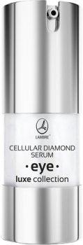 Сыворотка Lambre Cellular diamond serum eye для кожи вокруг глаз 20 мл (3760106024979)