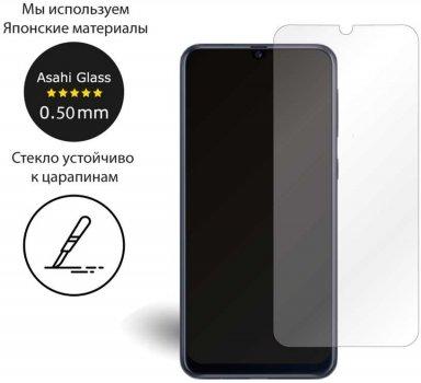 Захисне скло ExtraDigital для Samsung Galaxy M21 / M31 (EGL4716)