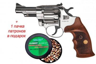 """Револьвер флобера Alfa mod.431 3"""" Нікель. Рукоять №2. Матеріал рукояті - дерево + 1 пачка патронів в подарунок"""