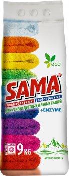 Порошок стиральный бесфосфатный автомат SAMA Горная свежесть 9 кг (4820020265151)