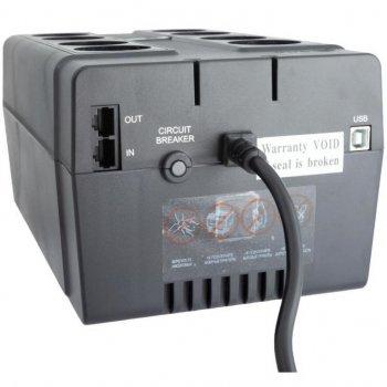 Пристрій безперебійного живлення Powercom CUB-650E USB Powercom (CUB.650E.USB)