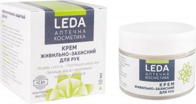Крем Leda для рук питательно-защитный 50 мл (4820203520084)