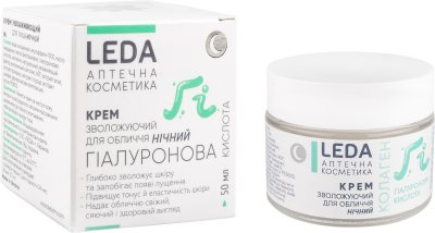 Крем Leda увлажняющий для лица с гиалуроновой кислотой и коллагеном ночной 50 мл (4820203520794)
