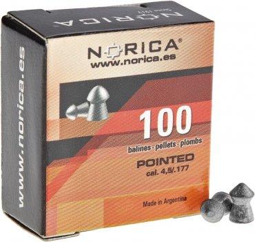 Пули пневм Norica Pointed, 4,5 мм , 100 шт/уп, 0,56г
