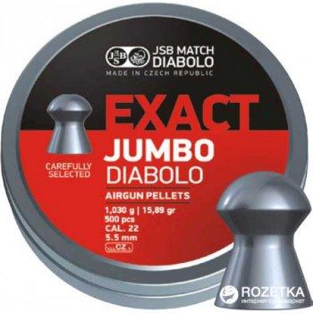 Пули пневм JSB Exact Jumbo, 5,51 мм , 1,03 г, 250 шт/уп