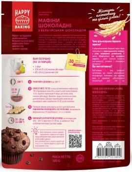 Смесь для выпекания Приправка Маффин шоколадный с бельгийским шоколадом 300 г (4820195511800)