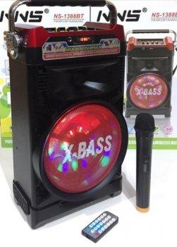Колонка в виде чемодана с микрофоном NNS RX 1388 BT (zhb0205)