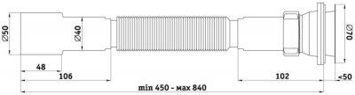 Сифон гофрированный ANI PLAST G106