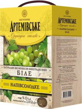 Вино Артемівське біле напівсолодке 3 л 9-13% (4820176061263)