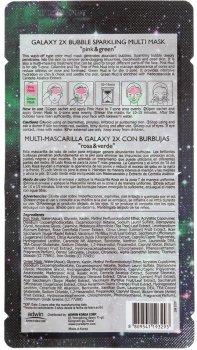 Мультимаска для лица грязевая пенящаяся Purederm Розовая/Зеленая Galaxy 2X Bubble Sparkling Multi Mask Pink&Green 6 г + 6 г (8809541193293)