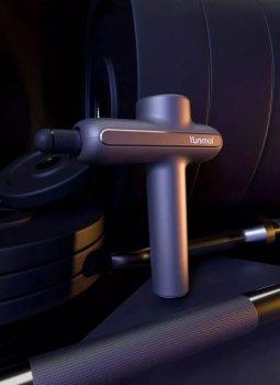 Ручной массажный пистолет (YM101MP) Yunmai Серый 000126993