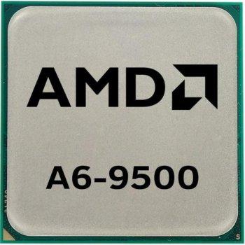 Процессор AMD AD9500AGABMPK