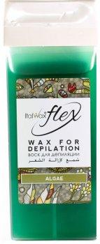 Воск для депиляции ItalWax Flex Водоросли в картридже 100 мл (8032835173026)