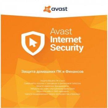 Антивірус Avast Internet Security 1 ПК на 1 рік Box (4820153970373)