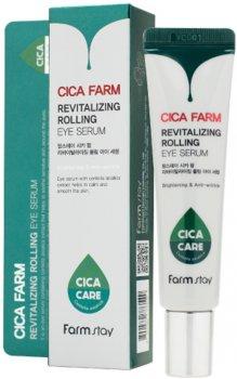 Успокаивающая сыворотка для кожи вокруг глаз Farmstay Cica Farm Revitalizing Rolling Eye Serum 25 мл (8809480773549)