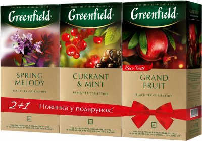 Набор черного чая пакетированного Greenfield Grand 2 + 1 Fruit + Spring Melody + Currant&Mint 3 пачки по 25 пакетиков (4823096807652)