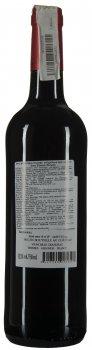 Вино Chateau Flamand Bellevue красное сухое 0.75 л 13.5% (3522260005627)