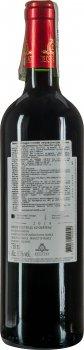 Вино Château Des Demoiselles червоне сухе 0.75 л 13% (3760071990040)