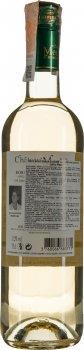 Вино Château Merlet белое сухое 0.75 л 11.5% (3760086883771)