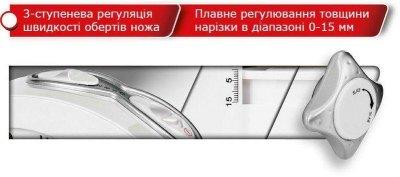 Слайсер Mpm MKR-03