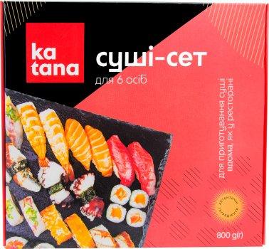 Набір для приготування суші Katana 800 г (4820179361667)