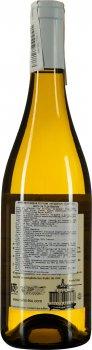 Вино Château Les Hauts De Bernac белое сухое 0.75 л 12% (3700179904488)
