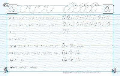 Каліграфічні прописи. Синя графічна сітка - Федієнко В. (9789664295588)