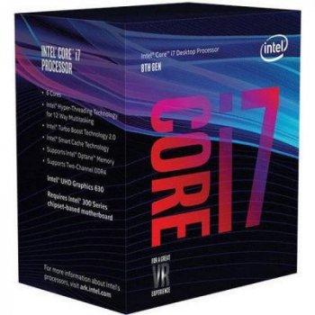 Процессор INTEL Core i7 8700К