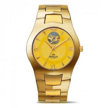 Часы наручные Appella 497-1005
