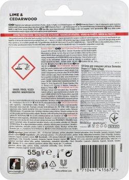 Блок для очищення унітаза Domestos Power 5+ Лайм і кедр 55 г (8710447415672)