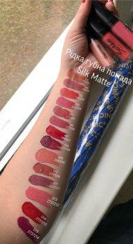 Рідка губна помада Flormar SILK MATTE світлий рожевий 002 FALL ROSE, 4.5 мл