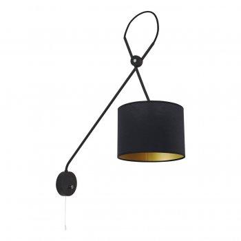 Світильники спрямованого світла Nowodvorski 6513 Viper (nowodvorski-6513)