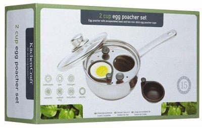 Пароварка Kitchen Craft для 2 яєць 16 см (124241)