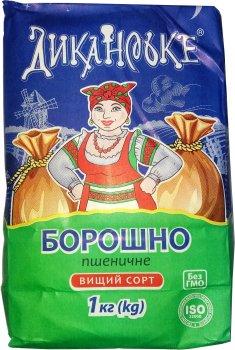 Упаковка муки пшеничной Диканське высшего сорта 1 кг х 5 шт (4820007050978)