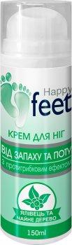 Крем для ног Happy Feet от запаха и пота с противогрибковым эффектом Можжевельник и чайное дерево 150 мл (4820142435722)