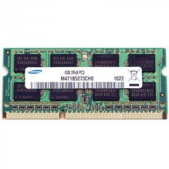 Модуль пам'яті для ноутбука SoDIMM DDR3 4GB 1600 MHz Samsung (M471B5173QH0-YK0 / M471B5273DM0-CK0)