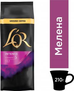 Кофе молотый L`OR Intense 210 г (8711000892978)