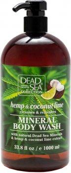 Гель для душа Dead Sea Collection с минералами Мертвого моря и экстрактами конопли, кокоса и лайма 1000 мл (7290102251674)