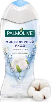 Гель для душа Palmolive Мицеллярный уход с мицеллярной водой и экстрактом хлопка 250 мл (8693495054102)