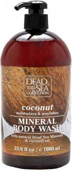 Гель для душа Dead Sea Collection с минералами Мертвого моря и маслом кокоса 1000 мл (7290107421348)