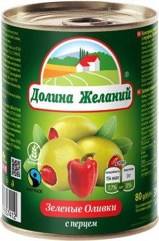 Оливки Долина Желаний Зеленые с перцем 300 мл (5060235657412)