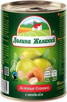 Оливки Долина Желаний Зеленые с миндалем 300 мл (5060235657375)