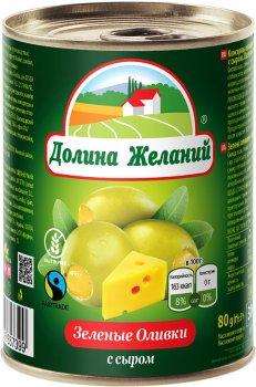 Оливки Долина Желаний Зеленые с сыром 300 мл (5060235657399)