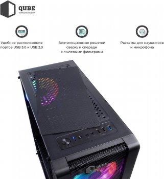 Компьютер QUBE Ryzen 5 3600 RTX 2060 6GB 3221 (QB0029)