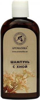 Шампунь Ароматика с хной для жирных волос 200 мл (4820031055970)