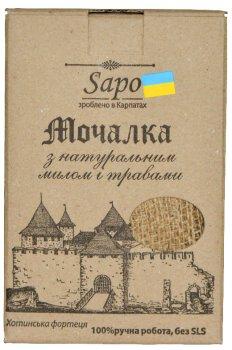 Джутовая мочалка з натуральним милом і травами Sapo Трави Карпат (ROZ6205087868/4820229120091)
