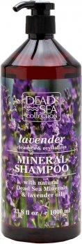 Шампунь Dead Sea Collection с минералами Мертвого моря и маслом лаванды 1000 мл (7290102251537)