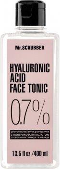 Тоник для лица Mr.Scrubber Hyaluronic acid face tonic 0.7% с гиалуроновой кислотой 400 мл (13011) (4820200231433)